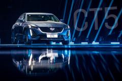 2020-Cadillac-CT5-Sedan-at-CT4-Debut-Event-in-China-Exterior-001
