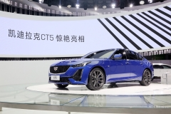 2020 Cadillac CT5 at Chengdu Motor Show 001