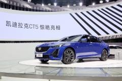 2020 Cadillac CT5 at Chengdu Motor Show 001