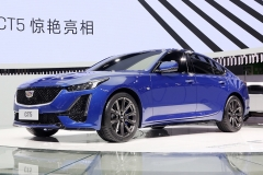 2020 Cadillac CT5 at Chengdu Motor Show 002