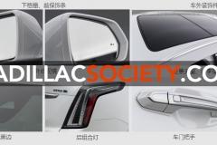 2020 Cadillac XT5 Leak - January 2018 - China 004