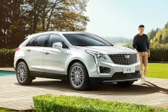 2020 Cadillac XT5 Premium Luxury China exterior 002 front three quarters