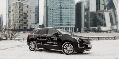 Cadillac Brings Vehicles To Interested Customers For A Test Drive In Russia