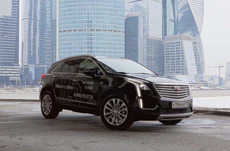 Cadillac XT5 Sales