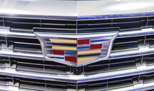 Cadillac South Korea Sales Decrease 31.6 Percent To 147 UnitsInMay 2018