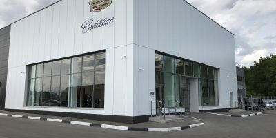 New Cadillac Dealer Opens In Nizhny Novgorod, Russia
