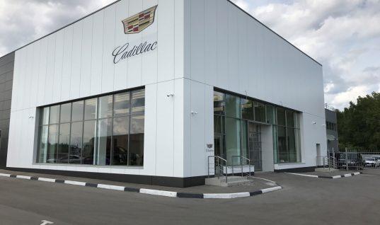 New Cadillac Dealer Opens In Nizhny Novgorod, Russia