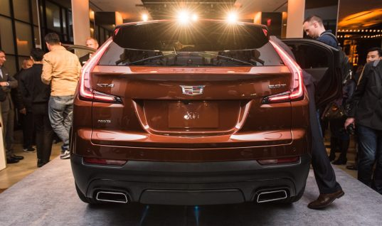 2019 Cadillac XT4 Features NFC Tech For Effortless Phone Pairing: Feature Spotlight