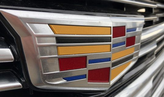 Cadillac To Cease Reporting Monthly U.S. Sales Results