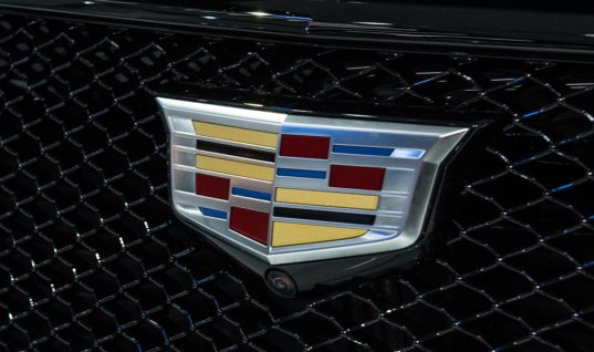 Cadillac South Korea Sales Decrease 44 Percent In November 2019