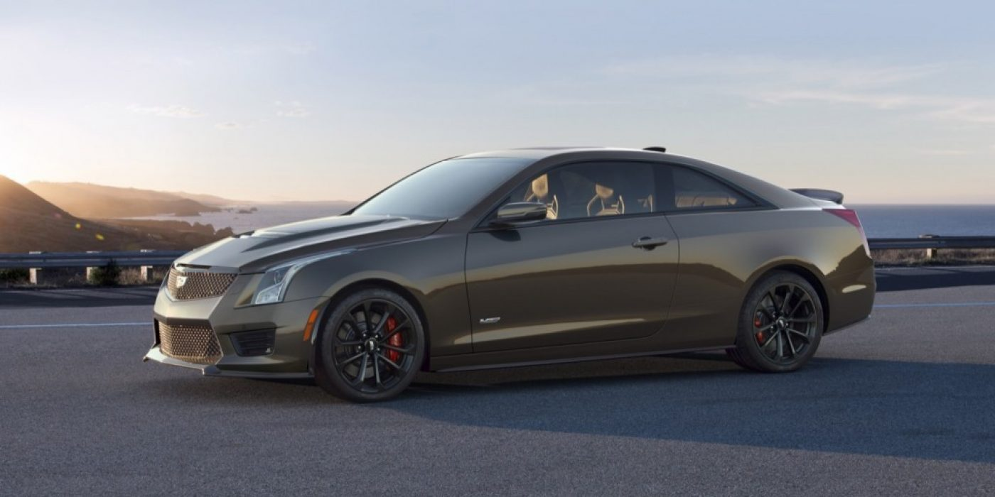 Final Cadillac ATS-V Is Pedestal Edition Finished In Zeus Bronze