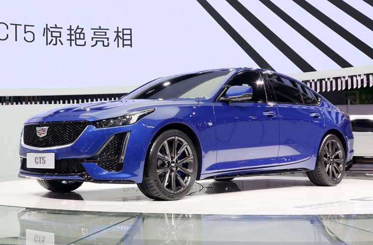 Cadillac CT5 Makes Chinese Debut In Wave Metallic Paint: Photo Gallery