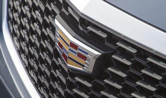 Cadillac South Korea Sales Decrease 21 Percent In December 2019