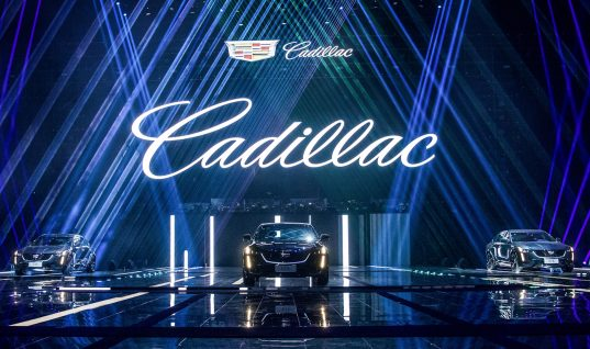 Cadillac Reaches Major Sales Milestone In China