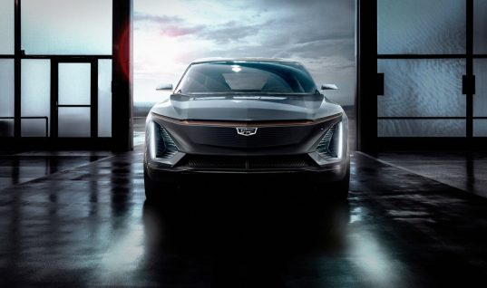 Cadillac Files For Lyriq Trademark In Seven Countries: Exclusive