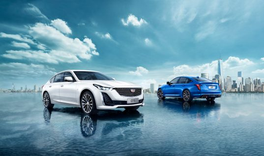 Cadillac CT5 Officially Launched In China