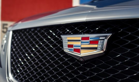 U.S. Cadillac Sales Decrease 2 Percent In Q4 2019