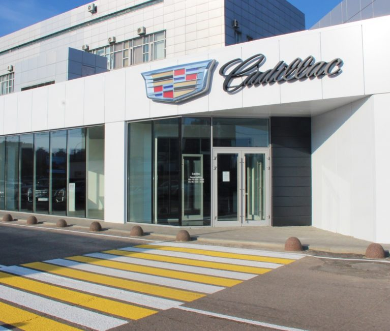 New Cadillac Dealership Opens In Voronezh, Russia