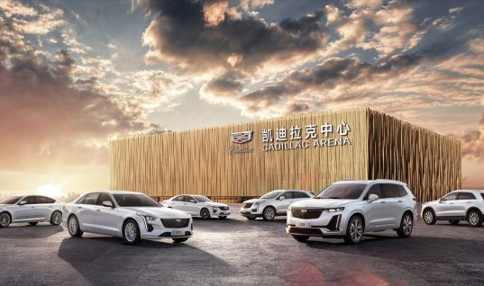 All Cadillacs In China Use The Same Engine Right Now