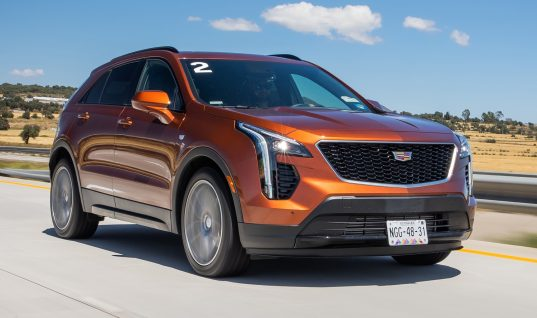 Service Bulletin Issued For 2021 Cadillac XT4, XT5 Engine Coolant Inlet Pipe