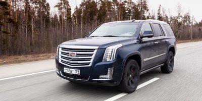 Cadillac Escalade Sales Fell 7 Percent In Q4 2019