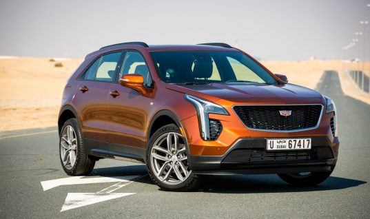 Cadillac XT4 Gears Up For Launch In Russia