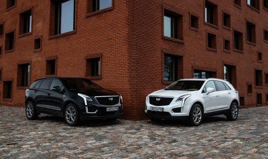 2021 Cadillac XT5 Gains Wireless CarPlay, Android Auto Functionality