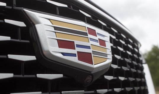 Cadillac Changes Name To 'Cadiliq' As Part Of Rebranding Efforts