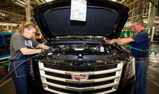 Cadillac Production Suspended Over COVID-19 Pandemic