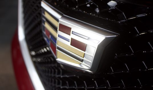 Cadillac South Korea Sales Decrease 12.5 Percent In 2020 Calendar Year