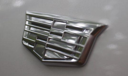 Symboliq To Be Name Of Future Cadillac Electric Vehicle