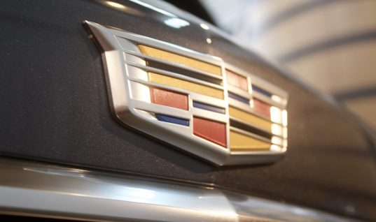 Cadillac South Korea Sales Decrease 34 Percent In July 2020