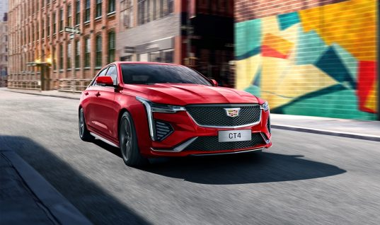 All-New Cadillac CT4 Officially Launches In China