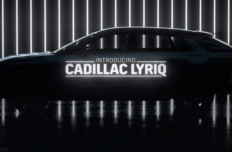 Cadillac Lyriq EV Crossover Will Boast 33-Inch OLED Display