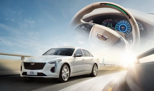 Cadillac CT6 Gets Super Cruise In China