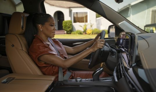 Regina King Is Cadillac's New Brand Ambassador: Video
